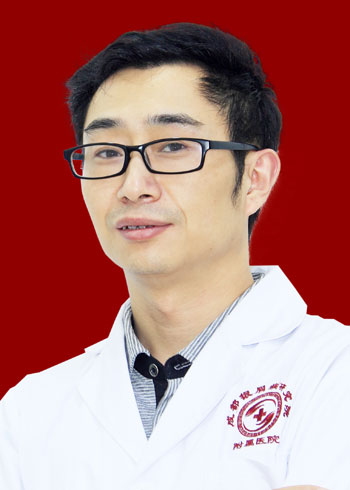 王强 副主任医师